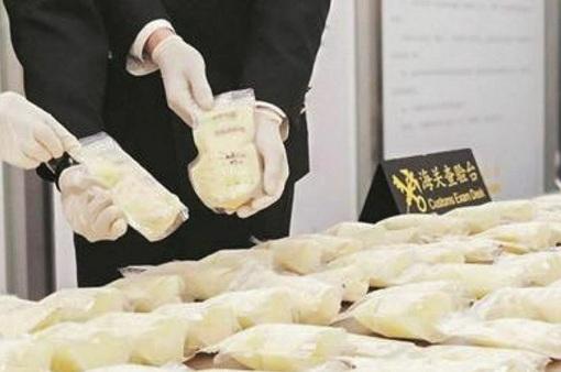 Tịch thu 23kg sữa mẹ vận chuyển lậu vào Trung Quốc