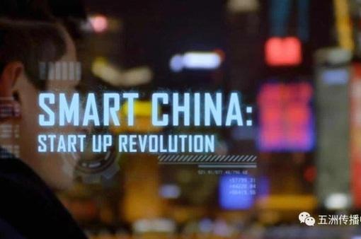 Trung Quốc thống trị bảng xếp hạng top 10 startup kỳ lân châu Á