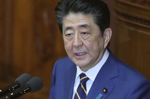 Nhật Bản thành lập lực lượng phòng thủ không gian