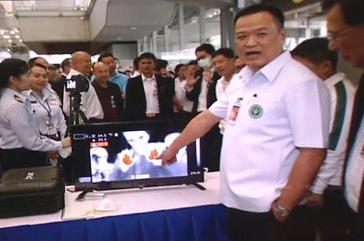 Thái Lan xác nhận 1 trường hợp mắc viêm phổi cấp