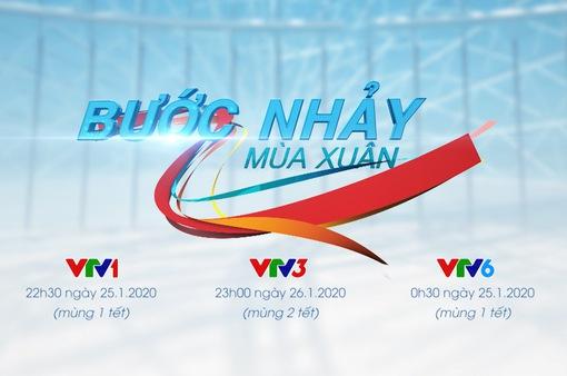 """ĐÓN XEM: Chương trình đặc biệt """"Bước nhảy mùa xuân"""" trên sóng VTV"""