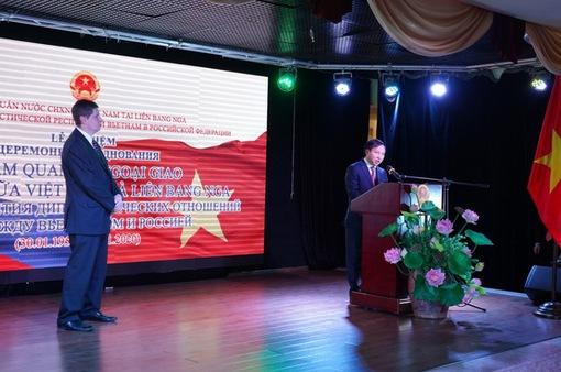 Kỷ niệm 70 năm quan hệ ngoại giao Việt Nam – Liên bang Nga