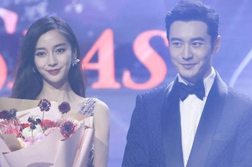 Quyên góp tiền cho Vũ Hán, vợ chồng Huỳnh Hiểu Minh bị chỉ trích