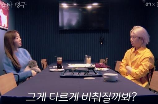 Kim Heechul lần đầu trải lòng về việc công bố tin tức hẹn hò với công chúng
