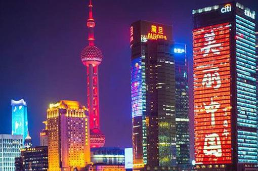 """Giữ đà hồi phục, Trung Quốc đang là """"đầu tàu"""" của kinh tế thế giới"""