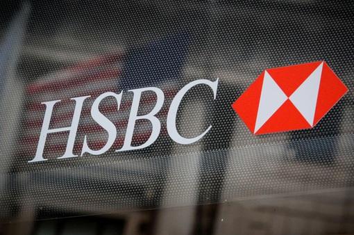 HSBC sẽ cải tổ mô hình kinh doanh do lợi nhuận sụt giảm