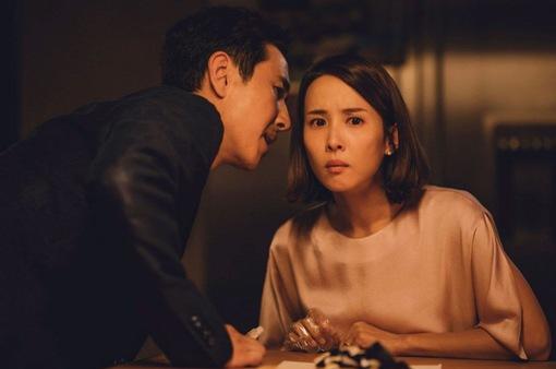 """""""Ký sinh trùng"""" tiếp tục thắng lớn tại Giải thưởng Điện ảnh châu Á 2020"""