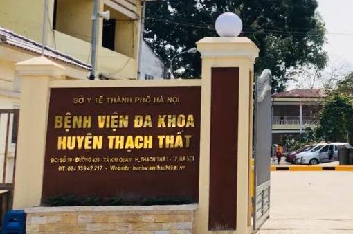 Hà Nội: Bé trai 15 tháng tuổi tử vong tại bệnh viện, kíp trực bị đình chỉ