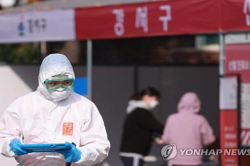 Hàn Quốc đối mặt với làn sóng COVID-19 không triệu chứng
