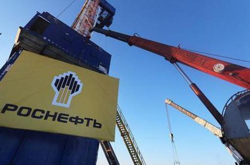 Mỹ áp đặt trừng phạt với hãng dầu khí của Nga