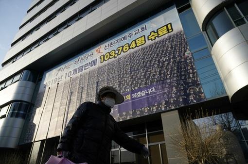 Nhà thờ tại Hàn Quốc vắng lặng sau khi trở thành ổ dịch lây lan COVID-19