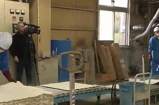 Hệ thống tái chế tã bỉm giấy đầu tiên tại Nhật Bản