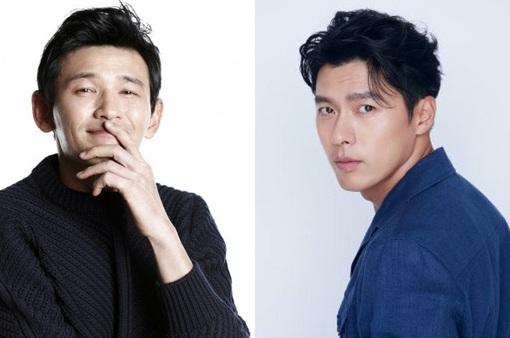 Phim mới của Hyun Bin bị đình trệ sản xuất vì dịch COVID-19