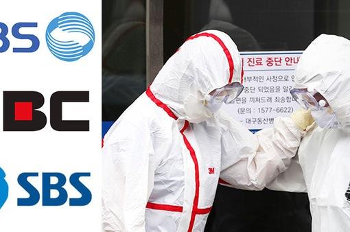Nhiều chương trình truyền hình tại Hàn Quốc đối mặt việc tạm dừng phát sóng vì dịch COVID-19