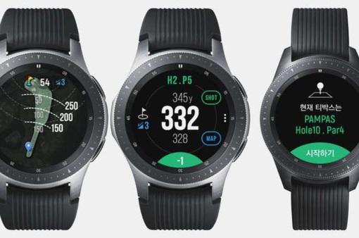 Samsung công bố 2 mẫu smartwatch mới tại Hàn Quốc