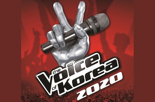 Bất chấp dịch COVID-19, CJ ENM vẫn tổ chức tuyển sinh Voice Korea 2020