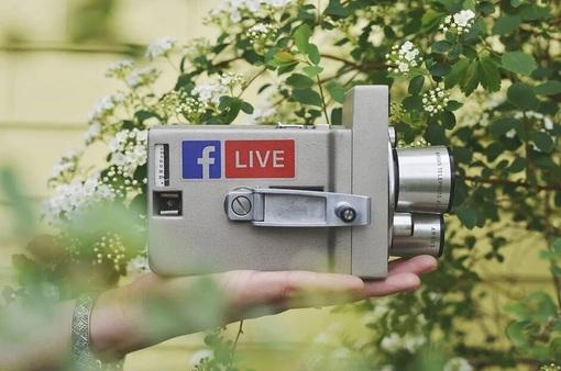 Mọi người có thể xem livestream mà không cần tài khoản Facebook?