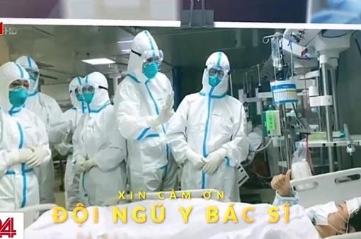 """Chiến dịch """"Việt Nam mạnh mẽ - #VietnamStrong"""""""