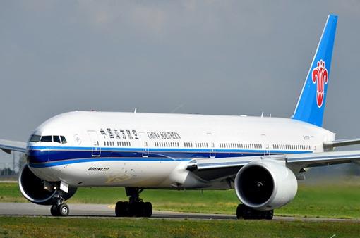 Trung Quốc mở cửa cho các hãng hàng không quốc tế