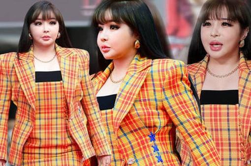 Park Bom tái xuất, gây bất ngờ gương mặt biến dạng