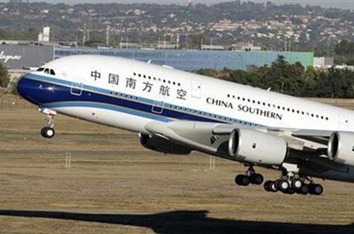 Trung Quốc nới lỏng các hạn chế hàng không sau động thái của Mỹ