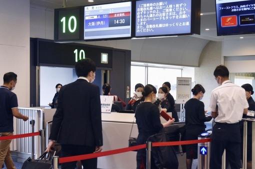 Nhật Bản nới lỏng hạn chế về số lượng tham dự các sự kiện