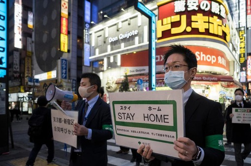 Dịch COVID-19, Tokyo (Nhật Bản) trả tiền để các hộp đêm đóng cửa