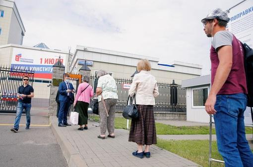 Tổng thống Nga Putin cảm ơn người dân ủng hộ sửa đổi Hiến pháp