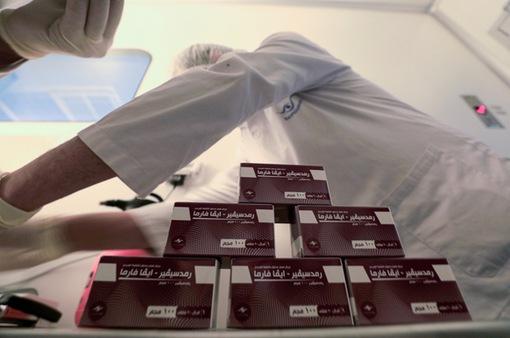 Thuốc Remdesivir chữa COVID-19 của Ấn Độ được bán với giá rẻ nhất