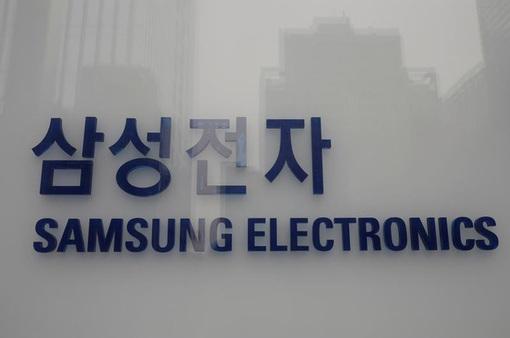 Giá trị thương hiệu của Samsung Electronics vượt 57 tỷ USD