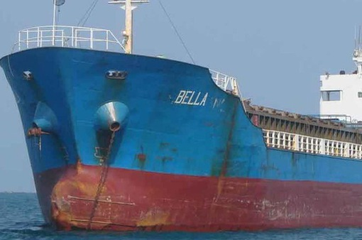 Mỹ bắt giữ 4 tàu chở dầu của Iran trên hành trình tới Venezuela