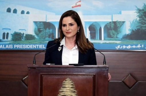 Bộ trưởng Thông tin Lebanon từ chức sau vụ nổ ở cảng Beirut