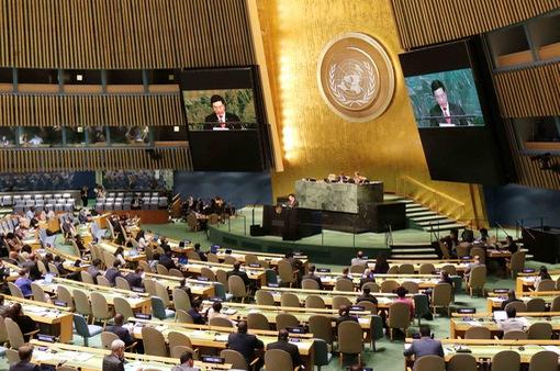43 năm gia nhập Liên Hợp Quốc, tên tuổi Việt Nam ngày càng đậm nét