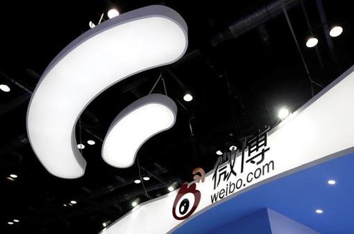 Tập đoàn Sina của Trung Quốc hủy niêm yết cổ phiếu tại Mỹ