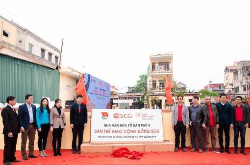 Khánh thành sân thể thao cộng đồng đầu tiên tại tỉnh Quảng Bình