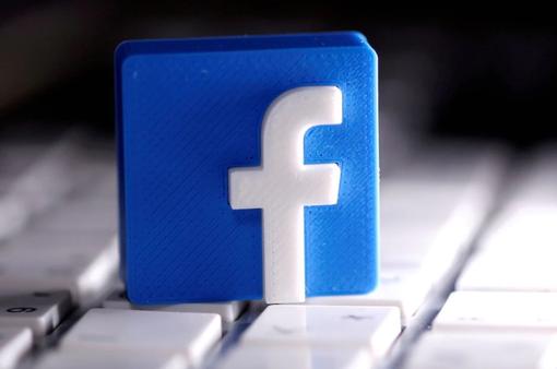 Facebook lên kế hoạch thay đổi tên gọi