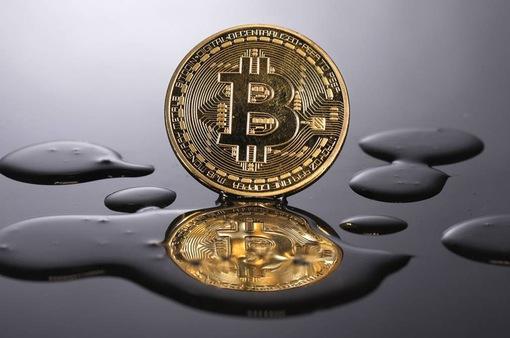 Bitcoin lao dốc mạnh, về mốc 47.000 USD