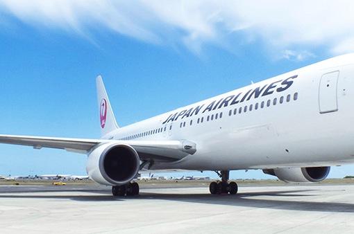 Năng lượng thay thế trên các chuyến bay của Japan Airlines