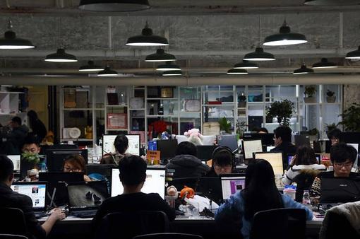 Công ty Trung Quốc tranh giành văn phòng cho thuê sau đại dịch