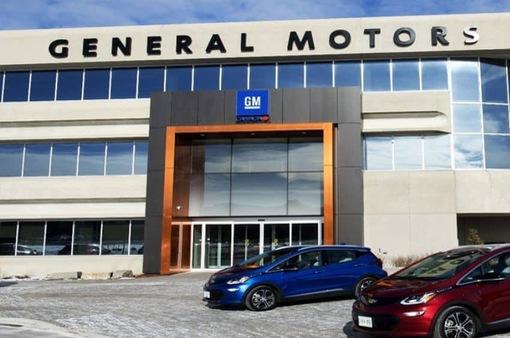 General Motors tăng cường đầu tư vào xe điện và xe tự lái