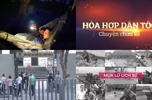 Đài Truyền hình Việt Nam giành 4 Giải Báo chí Quốc gia lần thứ XV