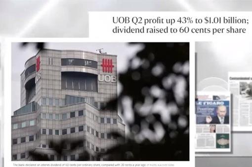"""Singapore: Ngân hàng """"ăn nên làm ra"""" trong mùa dịch"""