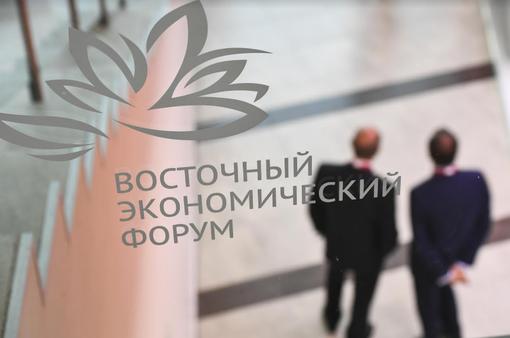 Diễn đàn Kinh tế Phương Đông 2021 - Cơ hội mới cho vùng Viễn Đông, Nga