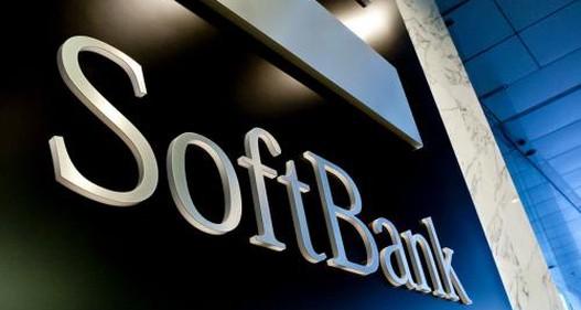 Softbank Vision Fund trở thành quỹ sở hữu tài sản tư nhân lớn nhất thế giới