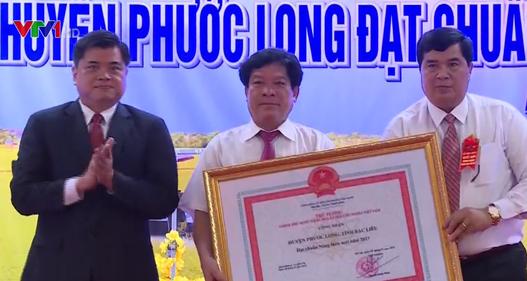 Phước Long đón nhận huyện nông thôn mới