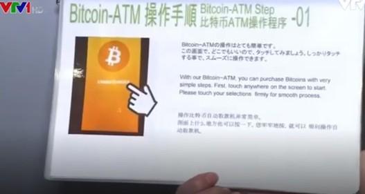 Vụ trộm tiền ảo lớn nhất tại Nhật Bản: Sàn sẽ xem xét hỗ trợ nhà đầu tư