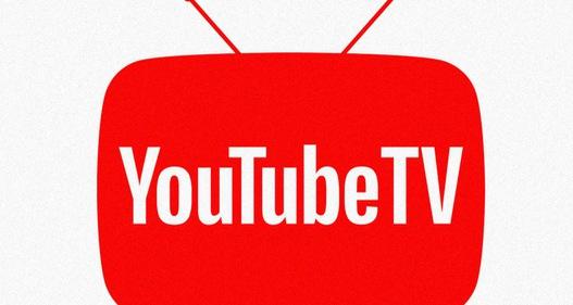 YouTube TV tặng quà cho các fan ruột