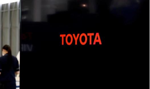 Toyota sản xuất xe điện dành riêng cho thị trường Trung Quốc
