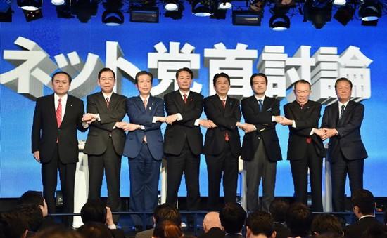Đảng phái chính trị Nhật Bản chạy nước rút trước thềm bầu cử Hạ viện