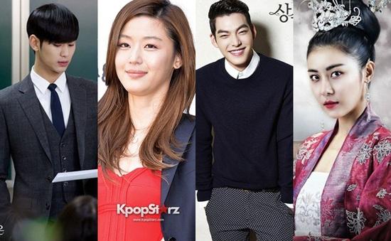 """""""Vì sao đưa anh tới"""" áp đảo đề cử trong Korea Drama Awards 2014"""